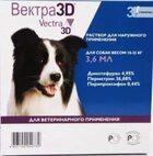 Вектра 3D Dog 3,6 мл ./Капли для лечения и профилактики заболеваний, вызванных эктопаразитами (клещи, блохи, комары) 10,1-25 кг.