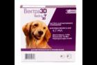 Вектра 3D Dog 4,7 мл ./Капли для лечения и профилактики заболеваний, вызванных эктопаразитами (клещи, блохи, комары) 25,1-40 кг.
