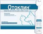 Отоклин 5 мл.Средство для очистки ушей у собак и кошек