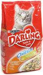 Darling 2 кг./Дарлинг сухой корм для кошек с птицей и овощами