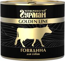 Четвероногий Гурман Золотая линия соб конс 500 гр. Говядина натуральная в желе