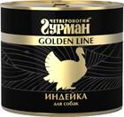 Четвероногий Гурман Золотая линия соб конс 500 гр. Индейка натуральная в желе