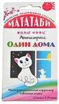 """Мататаби для снятия стресса """"Один дома"""" 1 гр."""