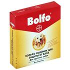 Bolfo//Больфо ошейник для крупных и средних собак 66 см