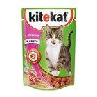 Kitekat 85 гр./Китекет консервы в фольге для кошек ягненок в соусе