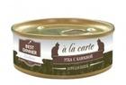 Best Dinner  100 гр./Бест Диннер консервы для кошек Утка с клюквой