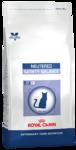 Royal Canin Neutered Satiety Balance 400 гр./Роял канин Ньютрид Сатаети Бэлэнс Корм для кастрированных/стерилизованных котов и кошек с момента операции до 7 лет.