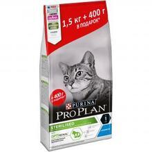 Pro Plan Sterilised 1,5 кг.+400 гр./Проплан сухой корм для поддержания здоровья стерилизованных кошек с кроликом