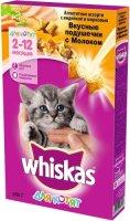 Whiskas 350гр.//Вискас сухой корм для котят Вкусные подушечки с молоком Ассорти с индейкой и морковью