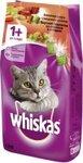Whiskas 1,9 кг./Вискас сухой корм для кошек Вкусные подушечки со сметаной и овощами Аппетитное ассорти с говядиной, кроликом и ягненком