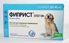 Фиприст Спот-Он капли на холку  для собак 20-40кг. 1 пипетка(уп.3шт)