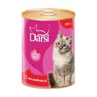 Darsi 340 гр./Дарси консервы для кошек с телятиной