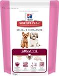 HILL'S Science Plan 300 гр./Хиллс сухой корм для собак для собак миниатюрных пород курица и индейка