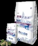 Monge Cat Gastrointestinal  400 гр./Монж Диета для кошек с гастроэнтерологическими патологиями