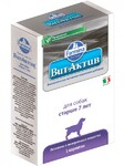 Farmina ВИТ-АКТИВ С-С 60 табл./Фармина Биологически активная кормовая добавка для собак старше 7 лет