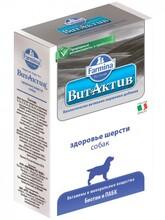 Farmina ВИТ-АКТИВ С-Ш 60 табл./Фармина Биологически активная кормовая добавка Здоровье шерсти собак