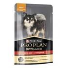 Pro Plan Adult 100 гр./Проплан консервы для собак мелких и карликовых пород, c говядина в соусе