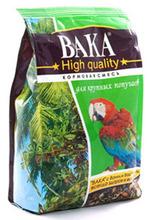 Вака High Qualiti 500 гр./ корм для крупных попугаев