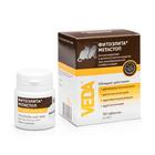 Фитоэлита 50 табл./Метастоп антиоксидантное и антитоксическое средство для детоксикации организма при новообразованиях у кошек и собак