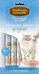 Деревенские лакомства  4*10 гр./Лакомство для кошек Нежное пюре из тунца