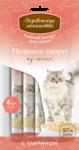 Деревенские лакомства  4*10 гр./Лакомство для кошек Нежное пюре из лосося