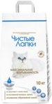 Чистые лапки 10 кг./Наполнитель  комкующийся для кошек