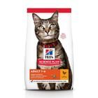 Hills Science Plan Feline Adult Optimal Care Chicken 300 гр./Хиллс сухой корм для взрослых кошек с курицей