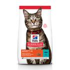 Hills Science Plan Feline Adult Optimal Care with Tuna 300 гр./Хиллс сухой корм для взрослых кошек с тунцом