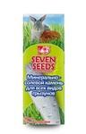 Минерально-солевой камень для грызунов «7 Семян», 50 гр.
