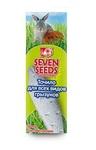 Точило для грызунов «7 Семян», 50 гр.