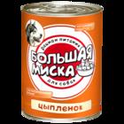 Зоогурман 340 гр./Консервы для собак Большая миска  с цыпленком