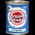 Зоогурман 340 гр./Консервы для собак Большая миска с ягненком