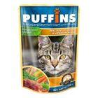 Puffins 100 гр./Пуффинс консервы для кошек Мясное ассорти кусочки в желе