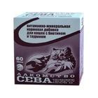 СЕВАвит 60 таб./Витаминно-минеральная кормовая добавка для кошек с биотином и таурином