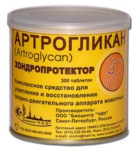 Артрогликан//уп  300таб