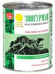 Зоогурман Мясное ассорти//консервы для щенков с говядиной 350 г