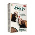 Fiory 650 гр./Фиори Корм для хорьков