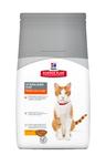Hills Science Plan 1,5 кг./Хиллс сухой корм для стерилизованных кошек от 6 месяцев до 6 лет с курицей