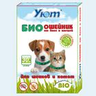 Уют БИОошейник//для щенков и котят от эктопаразитов 30 см