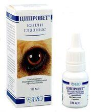 Ципровет//капли глазные для собак и кошек 10 мл