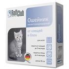 Rolf Club//Рольф Клуб ошейник от блох и клещей для котят 35 см