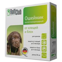 Rolf Club//Рольф Клуб ошейник от блох и клещей для щенков 35 см