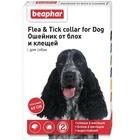 Beaphar Flea&Tick  65 см./Беафар ошейник для собак от блох и клещей красный