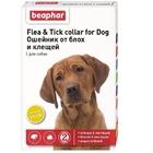Beaphar Flea&Tick  65 см./Беафар ошейник для собак от блох и клещей желтый