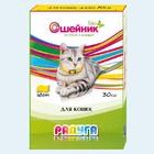 Радуга БИОошейник//для кошек от эктопаразитов 30 см