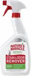 8в1 Уничтожитель пятен и запахов от кошек NM Remover Spray спрей 945 мл/5969743/