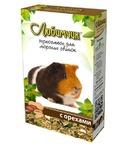 Любимчик 400 гр./Корм для морских свинок с орехами