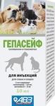 Гепасейф 10 мл./Препарат для комплексного лечения у кошек и собак заболеваний печени различной этиологии