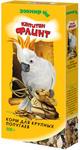 Капитан Флинт 500 гр./ Корм для крупных и средних попугаев