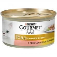 Gourmet Gold 85 гр./Гурме Голд консервы для кошек с лососем и цыпленком